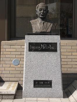 盛岡駅銅像